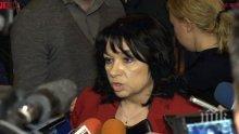 Теменужка Петкова: Правителството е взело мерки за спасяване на въгледобива