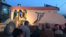 Ранените от труса в Турция вече наброяват 39, засякоха 43 вторични труса