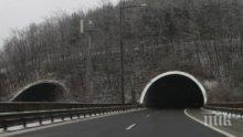 """Затвориха едната тръба на тунел """"Ечемишка"""" за профилактика"""