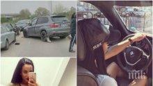 Съдът намали паричната гаранция на пияната и друсана Габриела Медарова, която помете 10 коли