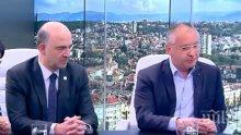Сергей Станишев разкри коя е реалистичната година за влизане на България в еврозоната! Еврокомисарят Московиси ни похвали щедро