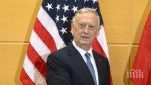 Министърът на отбраната на САЩ убеден, че конфликтът в Сирия не може да се реши по военен път