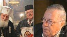 Братът на патриарха избухна: Не ме пускат при Неофит, нямам никакъв контакт