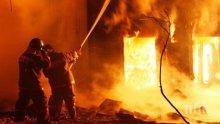 Поне 10 са жертвите на пожар в нелегален нефтен кладенец в Индонезия отне живота