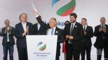 """САМО В ПИК И """"РЕТРО""""! Георги Харизанов с горещ коментар: """"Новото дясно"""" - нито ново, нито дясно! Още една коалиция, още едно унижение – и така до следващия провал"""