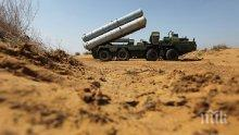 Русия потвърди: Доставя ПВО на Сирия