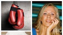 ЗАД БЛЯСЪКА НА СЛАВАТА! Холивудска актриса изнасилена от наш боксьор!