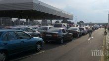 МБВР ще консултира АПИ за електронно събиране на пътни такси