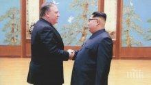 Публикуваха СНИМКИ от срещата между Помпео и Ким Чен-ун