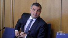 """Шефът на СОС: Утре ще изберем временен кмет на """"Младост"""""""