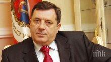 Президентът на Република Сръбска горд от отношенията с Русия