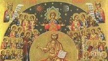 ПРАЗНИК Е! Почитаме Свети Симеон - брат Господен по плът