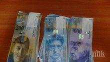 Митничари спипаха контрабандна валута на Капитан Андреево