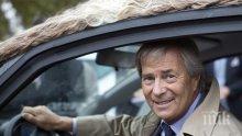 Арестуваха френски милиардер заради корупция