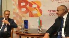 ЕКСКЛУЗИВНО В ПИК Премиерът Борисов се срещна с Доналд Туск в Скопие (ВИДЕО)