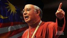 Премиерът на Малайзия категоричен: Китай няма да достигне военната мощ на САЩ