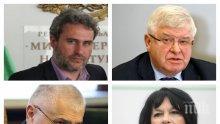 ИЗВЪНРЕДНО В ПИК TV! Шестима министри на килимчето пред депутатите за парламентарен контрол - гледайте НА ЖИВО!