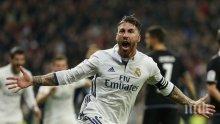 Капитанът на Реал (Мадрид) след победата над Байерн: Трябва да играем така и у дома