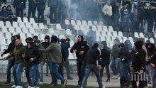 Работна група подхваща Закона за футболното хулиганство