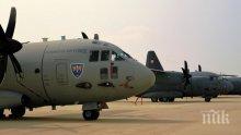 Медиен ден на летателното учение на военнотранспортната авиация ETAP-C 18-2