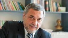 Валери Симеонов се среща с украинския министър на образованието