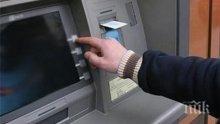 ЕКШЪН В ПЛЕВЕН! Бандити думнаха 100 бона от банкомат без да го разбиват