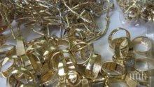 "Задържаха над 2 кг злато на ГКПП ""Лесово"""