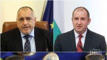 ЕКСКЛУЗИВНО В ПИК TV! Борисов отвори дума за президента! Премиерът със силен стратегически ход по отношение на Радев