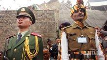 Лидерите на Китай и Индия се срещат след напрежението на границата