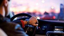 Ново сдружение ще защитава добрите шофьори на пътя
