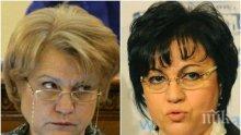 Менда Стоянова скочи на БСП: Трябва да замълчите! (ВИДЕО)