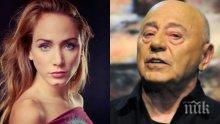 САМО В ПИК! Луд фен преследва внучката на Тодор Колев