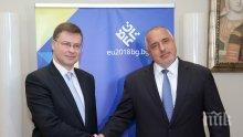 Премиерът Борисов и Валдис Домбровскис обсъдиха готовността на България за членство в еврозоната