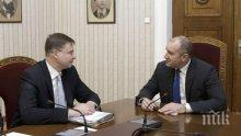 Румен Радев: Важно е да се знае как Еврозоната ще повлияе на икономиката ни