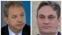 ПЪРВО В ПИК TV! Шефът на антикорупционната комисия Пламен Георгиев на горещо изслушване пред депутатите (ОБНОВЕНА)