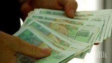 ХИТ! Вижте къде в България средната заплата е 2400 лева