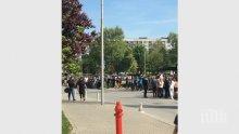 Евакуираха мол Пловдив заради учебен пожар