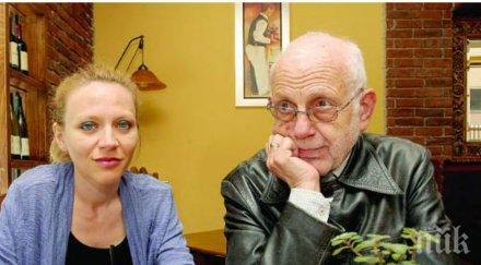 Ицко Финци и младата му жена снимат филм за Шекспир