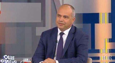 ПЪРВО В ПИК! БСП твърдо искат оставката на зам.-председателя на парламента (ОБНОВЕНА)