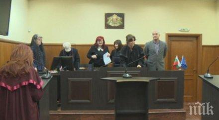 Отложиха делото за атентата в Сарафово за 16 май