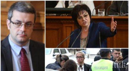 САМО В ПИК! Тома Биков с ексклузивно интервю пред медията ни - ще има ли нови оставки в парламента и защо БСП създават скандал след скандал