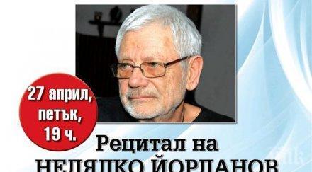 Недялко Йорданов ще събере бургаската публика тази вечер с филм и рецитал