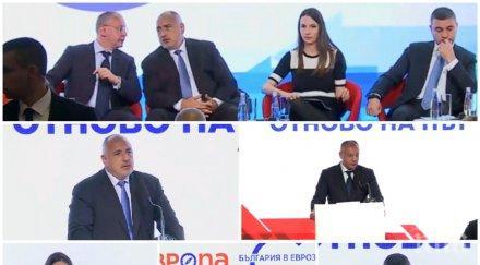 ПЪРВО В ПИК TV! Борисов с ексклузивен коментар за бъдещето ни в Еврозоната! Станишев събра премиера, министри и партийни лидери на дискусия (ОБНОВЕНА)