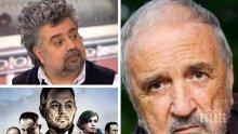 """ПО НАШЕНСКИ! Български режисьор прецака с пари носител на """"Оскар"""""""