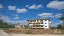 До края на годината се очаква да започне санирането на блоковете в Девня (СНИМКИ)