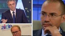 САМО В ПИК! Евродепутатът Ангел Джамбазки изригна: Шизофренно е да се говори, че ДПС са либерали