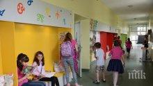 Кътове за четене в пловдивско училище