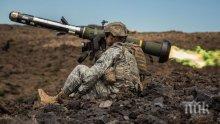 САЩ доставиха противоракетни комплекси на Украйна