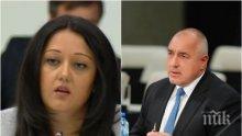 ПЪРВО В ПИК: Премиерът Борисов и евродепутати нищят двойния стандарт на храните (ОБНОВЕНА)