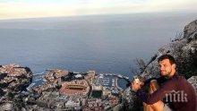 Гришо разпуска в Монте Карло